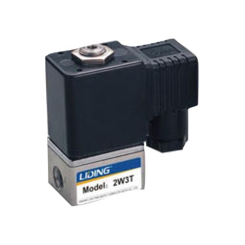 2W2T/3T 系列电磁阀